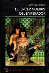 El tercer nombre del emperador